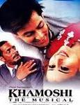 """""""Khamoshi The Musical-Salman Khan Best Movie"""""""