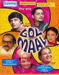 """Gol Maal-Amol Palekar Best Movie"""